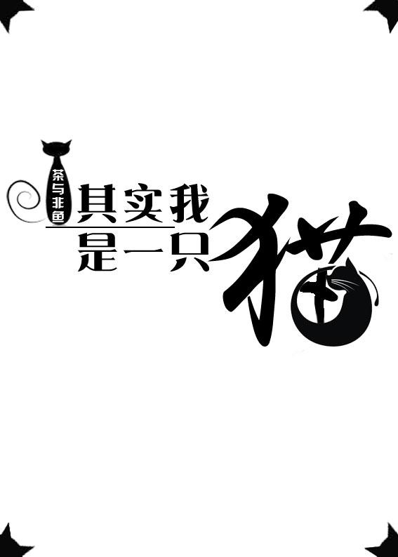 蓝筱温穆楚
