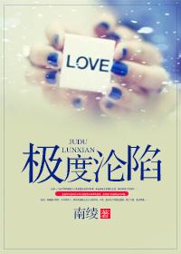 主角叫萧战苏沐秋的小说