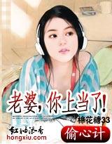 萌宝成双:薄先生的爱妻