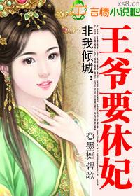 何金银和江雪小说